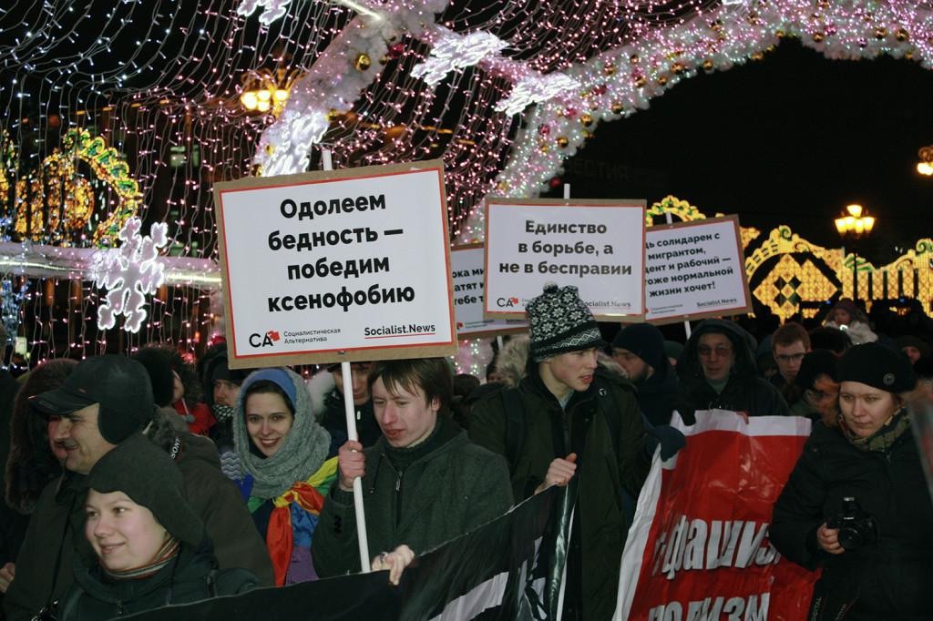 Колонна СА и ЛевСД
