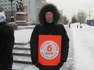 Олег Краев