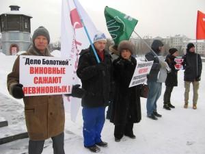 Стратегия-6 в январе 2017 года в Екатеринбурге