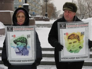 В поддержку украинских политических заключенных