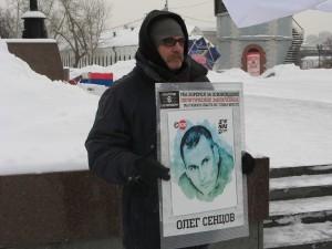 Свободу Олегу Сенцову!