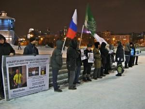 Стратегия-6. 6 февраля 2017, Екатеринбург